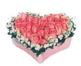 kalp içerisinde 9 adet pembe gül  Adana çiçek yolla çiçek satışı