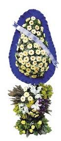 Adana çiçek siparişi çiçek siparişi vermek  sepet dügün nikah ve açilislara