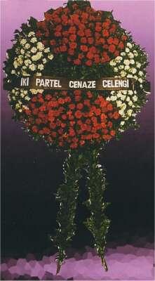 Adana çiçek yolla çiçek gönderme sitemiz güvenlidir  cenaze çelengi - cenazeye çiçek  Adana çiçek yolla çiçek satışı