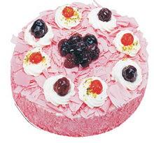 Sahane Tat yas pasta frambogazli yas pasta  Adana çiçek yolla çiçek gönderme sitemiz güvenlidir