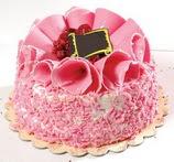 Pasta  4 ile 6 kisilik framboazli yas pasta  Adana çiçek siparişi cicekciler , cicek siparisi