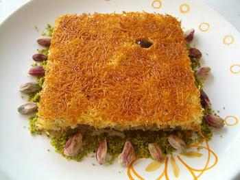 online pastane Essiz lezzette 1 kilo kadayif  Adana çiçek siparişi online çiçek gönderme sipariş