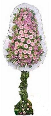 Adana çiçek siparişi çiçek mağazası , çiçekçi adresleri  nikah , dügün , açilis çiçek modeli  Adana çiçek yolla çiçek gönderme sitemiz güvenlidir