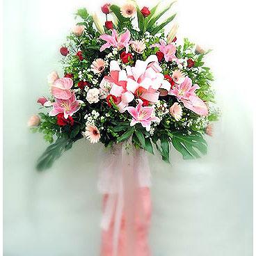 Adana çiçek gönder çiçekçi mağazası   perförje çiçegi dügün çiçekleri