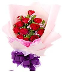 7 gülden kirmizi gül buketi sevenler alsin  Adana çiçek yolla çiçek gönderme sitemiz güvenlidir