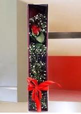kutu içinde tek kirmizi gül  Adana çiçek siparişi çiçek online çiçek siparişi