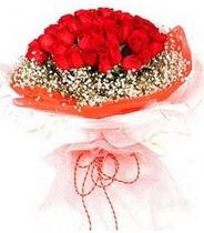 Adana çiçek siparişi hediye sevgilime hediye çiçek  21 adet askin kirmizi gül buketi