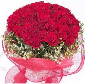 Adana çiçek siparişi online çiçekçi , çiçek siparişi  29 adet kırmızı gülden buket