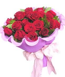 12 adet kırmızı gülden görsel buket  Adana çiçek gönder çiçekçi mağazası