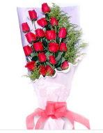 19 adet kırmızı gül buketi  Adana çiçek siparişi uluslararası çiçek gönderme