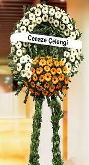 Cenaze çelenk modelleri  Adana çiçek yolla İnternetten çiçek siparişi
