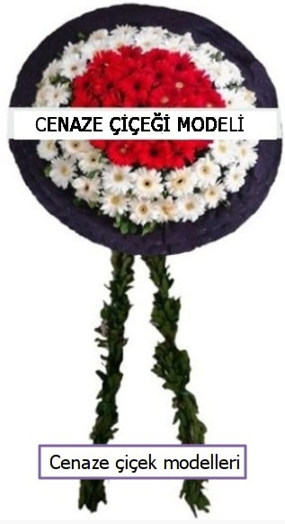 Cenaze çiçeği cenazeye çiçek modeli  Adana çiçek yolla çiçek satışı
